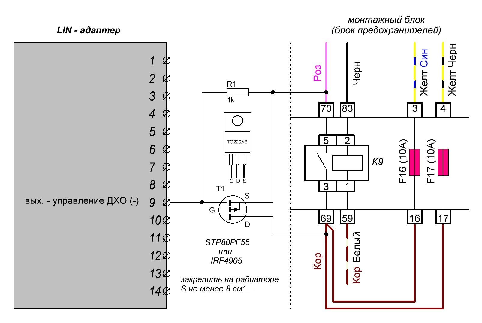 схема дхо на транзистор